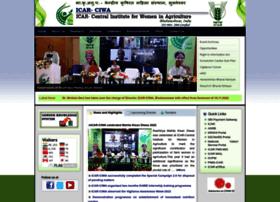 Icar-ciwa.org.in thumbnail