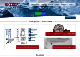 Ice72.ru thumbnail