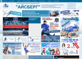 Icebergvn.ru thumbnail