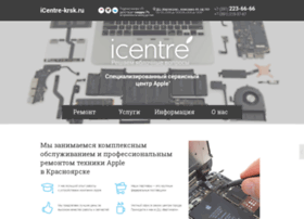 Icentre-krsk.ru thumbnail