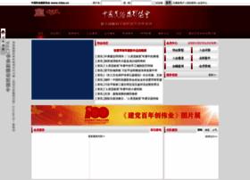 Icfpa.cn thumbnail