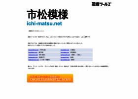 Ichi-matsu.net thumbnail