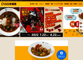 Ichibanya.co.jp thumbnail