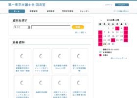 Ichiben-lib.jp thumbnail