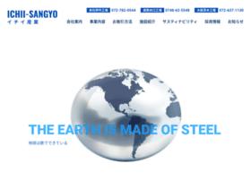 Ichii-sangyo.jp thumbnail