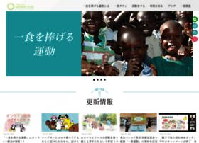 Ichijiki.org thumbnail