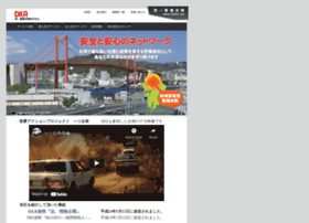 Ichikei.net thumbnail
