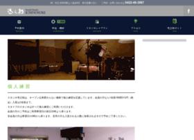 Ichinosuke.jp thumbnail