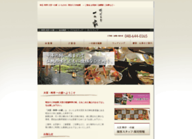 Ichinoya.info thumbnail