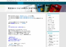 Ichiro-wo.net thumbnail