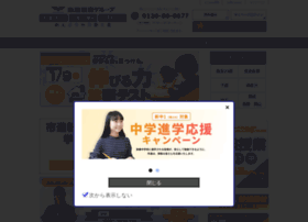 Ichishin.co.jp thumbnail