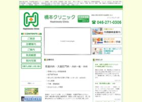 Icho-clinic.jp thumbnail