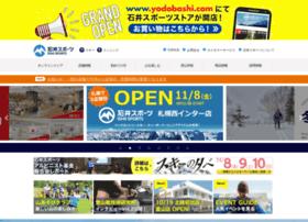 Ici-club.jp thumbnail