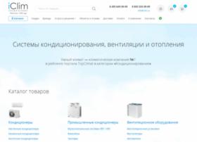 Iclim.ru thumbnail