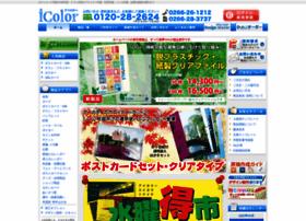 Icolor.co.jp thumbnail