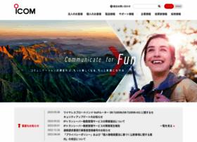 Icom.co.jp thumbnail