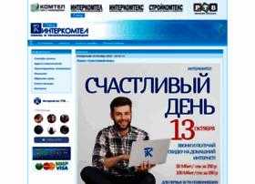 Icomtel.ru thumbnail