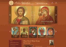 Icon-art.com.ua thumbnail