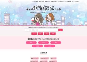 Icondolllounge.jp thumbnail