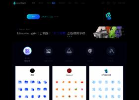 Iconfont.cn thumbnail
