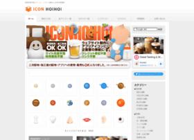 Iconhoihoi.oops.jp thumbnail