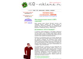 Icq-reklama.ru thumbnail
