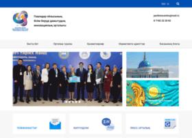 Icrov-pvl.gov.kz thumbnail
