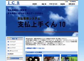 Ics-ltd.co.jp thumbnail