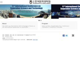 Icsst17.org thumbnail