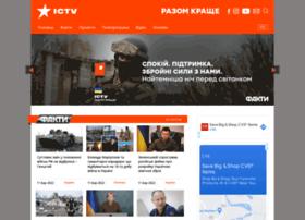 Ictv.ua thumbnail