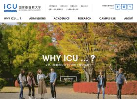 Icu.ac.jp thumbnail