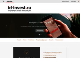 Id-invest.ru thumbnail