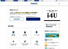 Id.gmo.jp thumbnail