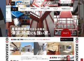 Id3.co.jp thumbnail