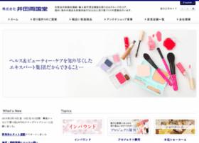 Idaryogokudo.co.jp thumbnail