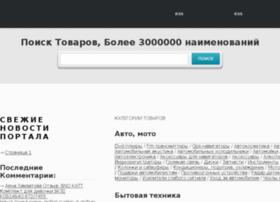 Idava.ru thumbnail