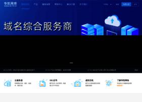 Idc79.cn thumbnail