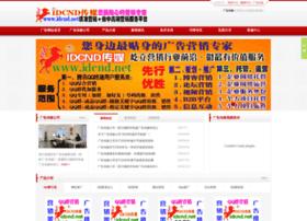 Idcnd.net thumbnail