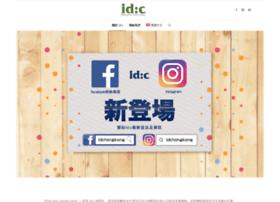 Idcsenses.com.hk thumbnail