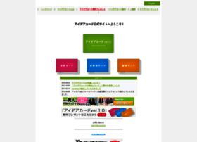 Ideacard.jp thumbnail