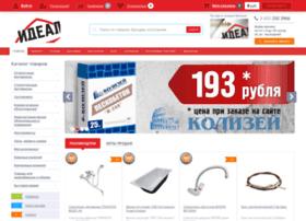 Ideal-dv.ru thumbnail