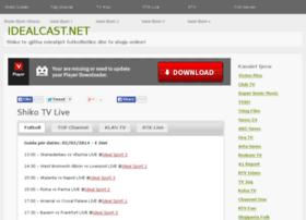 Idealcast.net thumbnail
