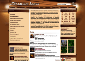 Idealdomik.ru thumbnail