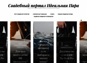 Idealnapara.com.ua thumbnail
