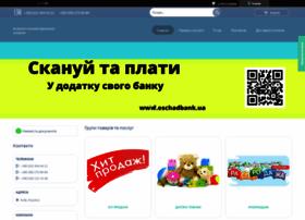 Idealplus.com.ua thumbnail