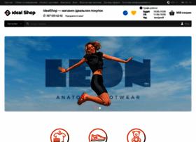 Idealshop.com.ua thumbnail