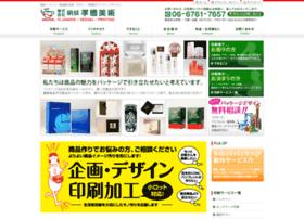 Ideapot.co.jp thumbnail