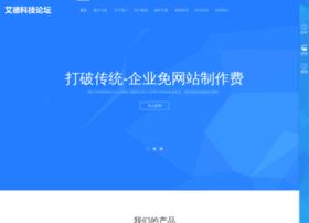 Idear7.cn thumbnail