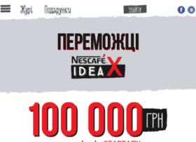 Ideax-nescafe.com.ua thumbnail