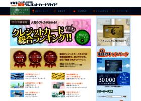 Ideco-guide.jp thumbnail